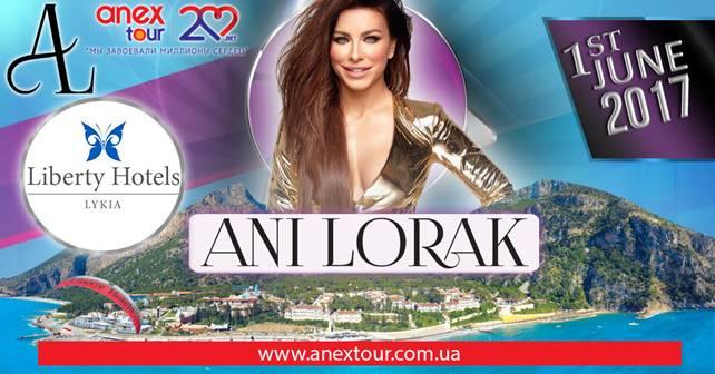 Ani-Lorak-12052017